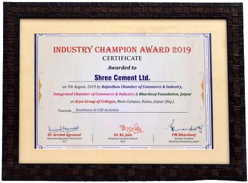 Industry Champion Award 2019 by Rajasthan Chamber of Commerce & Industry