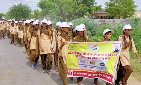 Awareness rally to reduce usage of single use plastic